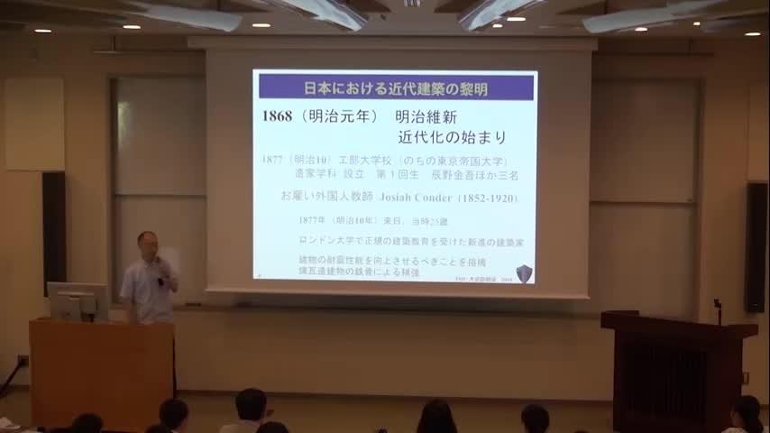 2018年度オープンキャンパス模擬授業 耐震構造・温故知新 ~日本の耐震構造はどう発展したのか?~