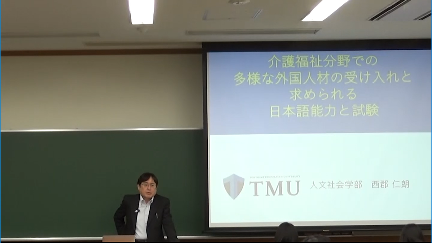 日本語と社会と文化