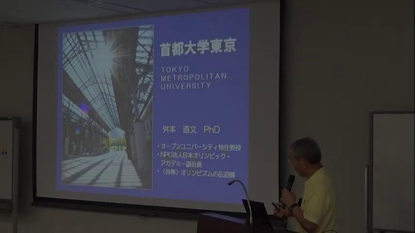 第4回 第32回東京2020大会の聖火リレー:共生社会に向けてどんな関わりが?