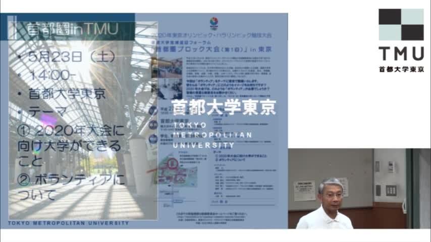 オリンピック文化論 第7回 市川 崑監督の捕らえたオリンピズム:『東京オリンピック』と「芸術か記録か」論争からみる日本のOM