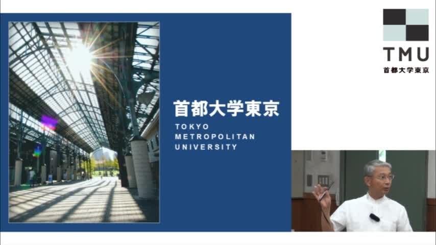 オリンピック文化論 第8回 オリンピックと政治:東京、メキシコ、そしてミュンヘン、モスクワ、ロス大会の政治問題