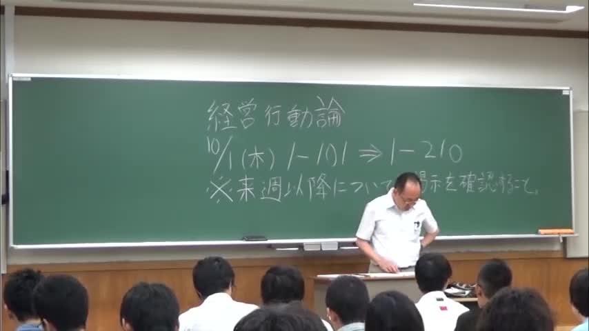 第1回 応用数理情報概論1a
