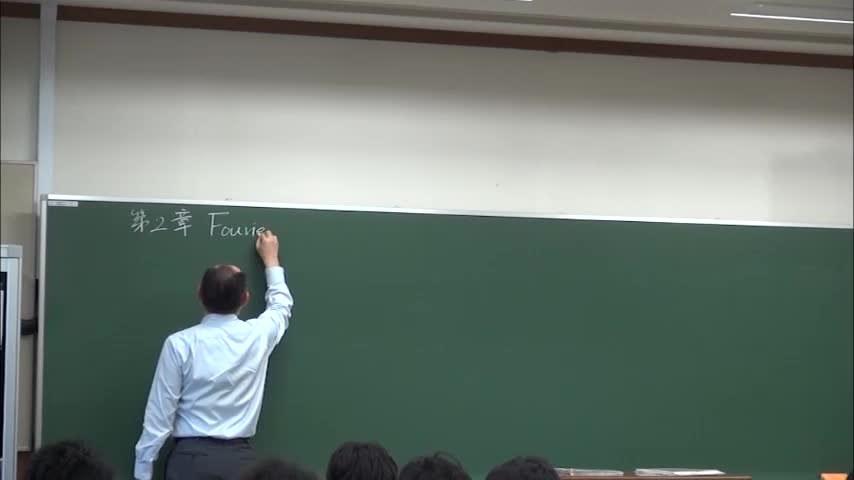 第7回 応用数理情報概論1a