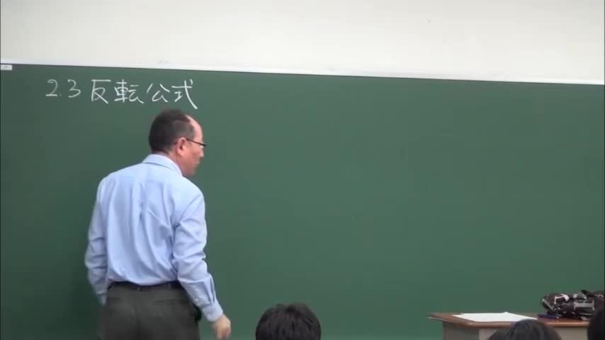 第8回 応用数理情報概論1a