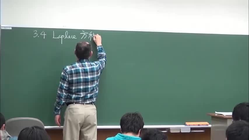 第12回 応用数理情報概論1a